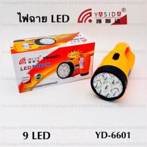 สปอร์ตไลท์ YASIDA YD-6601