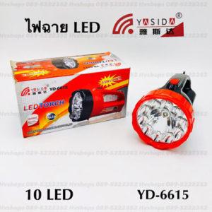 ไฟฉายสปอร์ตไลท์รุ่น YASIDA YD-6615