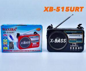 วิทยุ XB-515 URT