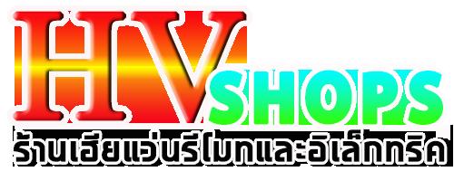 www.hv-shops.com
