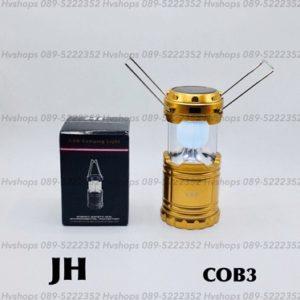 ตะเกียงโคมไฟขนาดเล็ก ยี่ห้อ JH รุ่น COB3