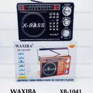 วิทยุแบบเสียบ USB ได้ แบตในตัว WAXIBA รุ่น XB-1041URT