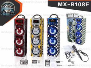 ลำโพงบลูทูธขนาดใหญ่ MX-R108E