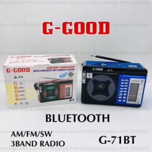 วิทยุยี่ห้อ G-Good รุ่น G-71 BT