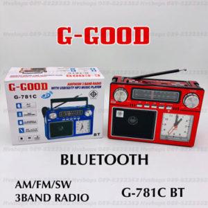วิทยุทรานซิสเตอร์ยี่ห้อ G-Good รุ่น G781C BT