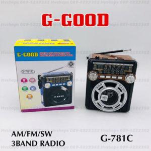 วิทยุ FM AM ยี่ห้อ G Good รุ่น G-781C