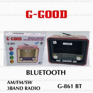 G-Good วิทยุบลูทูธ รุ่น G-861BT