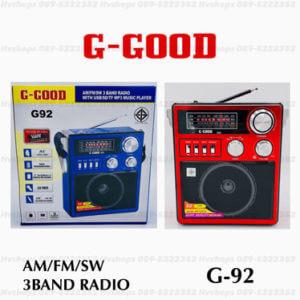 วิทยุทรานซิสเตอร์ยี่ห้อ G Good รุ่น G92