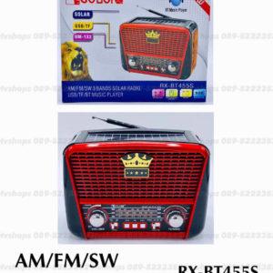 วิทยุบลูทูธรุ่น RX-BT455S