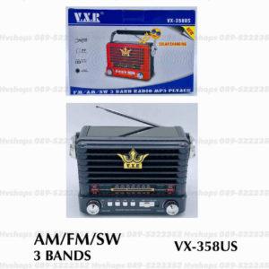 วิทยุบลูทูธ VXR รุ่น 358US
