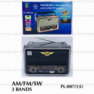 วิทยุโซล่าเซลล์ยี่ห้อ PAE รุ่น PL-007(1)U