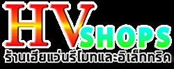 HV-shops.com