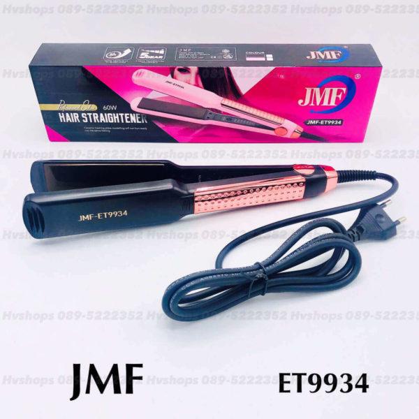 เครื่องหนีบผมอย่างดี Hair Pro Salon JMF-ET9934