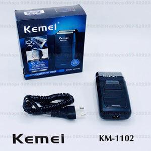 เครื่องโกนหนวด KEMEI KM-1102