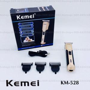 ปัตตาเลี่ยนแบบชาร์จไฟไร้สาย KEMEI รุ่น KM-528