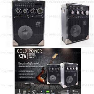 ลําโพงบลูทูธD-Power Gold power k3w
