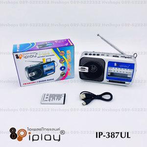 วิทยุ iplay IP-387UL