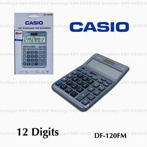 เครื่องคิดเลข Casio DF-120FM แท้