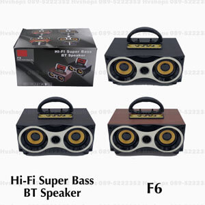 Hi-Fi Super Bass BT Speaker รุ่น F6