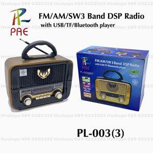 เครื่องเล่นวิทยุ PAE PL-003