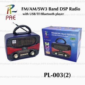 วิทยุทรงโบราณ ยี่ห้อ PAE รุ่น PL-003(2)