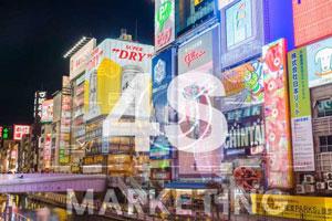 4S การตลาดแบบญี่ปุ่น