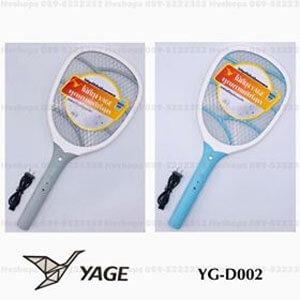 ไม้ตียุง-YAGE-YG-D002