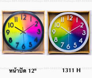 นาฬิกาผนังหน้าปัด 12 นิ้ว รุ่น 1311H