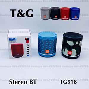 ลำโพงบลูทูธเสียงนุ่ม T&G รุ่น TG518