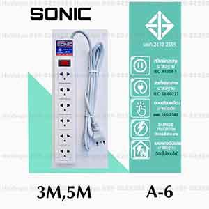 ปลั๊กพ่วงสามตา Sonic 6 ช่อง รุ่น A-6