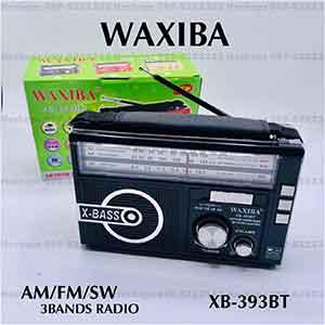 วิทยุบลูทูธดีไซน์เรียบหรู ยี่ห้อ WAXIBA รุ่น XB-393BT