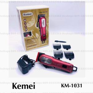 ปัตตาเลี่ยนแบบไร้สายมีหูแขวน ยี่ห้อ Kemei KM-1031