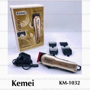 ปัตตาเลี่ยนแบบไร้สายพร้อมรองหวีตัดผม ยี่ห้อ Kemei KM-1032