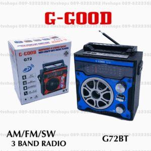 เครื่องเล่นวิทยุลายทันสมัยแบบพกพา G-Good G72BT