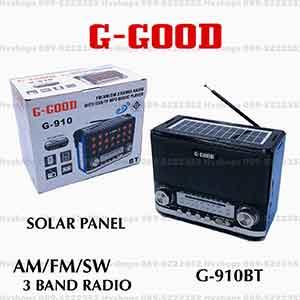 วิทยุแบบพลังงานแสงอาทิตย์ G-Good G910BT