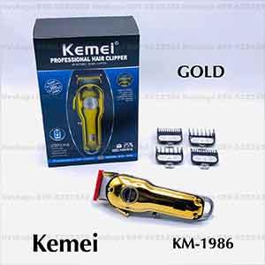 แบตตาเลี่ยนสำหรับตัดผม Kemei KM-1986 Gold สีทอง