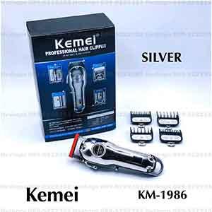 ปัตเตอเลี่ยนแบบไร้สาย ยี่ห้อ Kemei KM-1986 silver