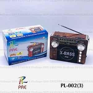 เครื่องเล่น FM/AM แบบมีไฟฉาย ยี่ห้อ PAE PL-002(3)