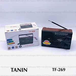 เครื่องเล่นวิทยุแบบพกพาได้ ยี่ห้อ Tanin TF-269