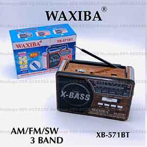 วิทยุพกพาแบบ 2in1 พร้อมไฟฉาย ยี่ห้อ WAXIBA XB-571BT