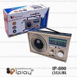 เครื่องเล่นวิทยุ iPlay IP-800(35)UBL