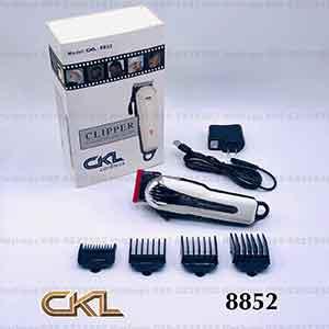 ปัตตาเลี่ยนจัดแต่งทรงผม CKL-8852