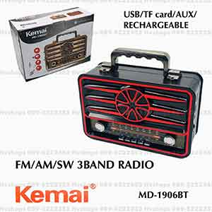 วิทยุบลูทูธทรงเรโทร Kemai MD-1906BT
