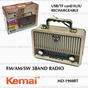 วิทยุแบบมีฟังก์ชั่นบลูทูธไร้สาย M-183BT
