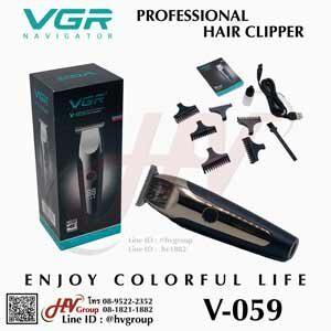 ปัตตาเลี่ยนพกพาใบมีดสแตนเลส VGR V059